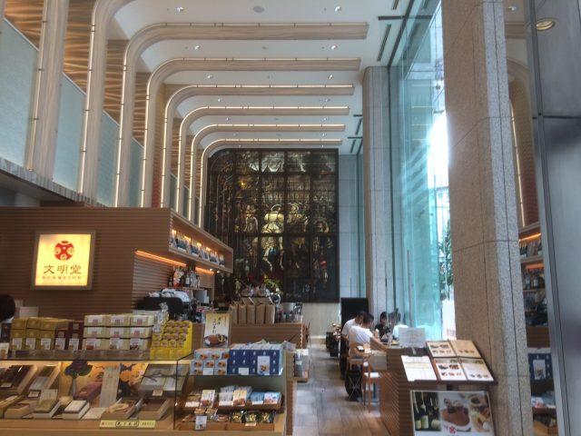 1st floor, Bunmeido bakery