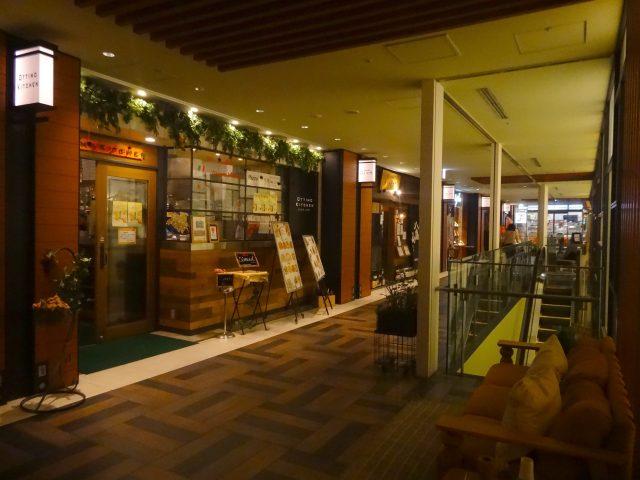 3樓 餐廳區