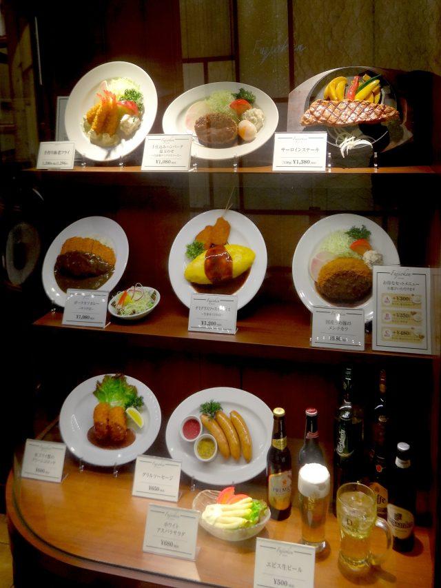 3樓 「Fujio-ken(フジオ軒)」的菜單