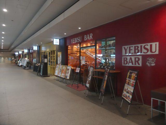 B1 Restaurant Area