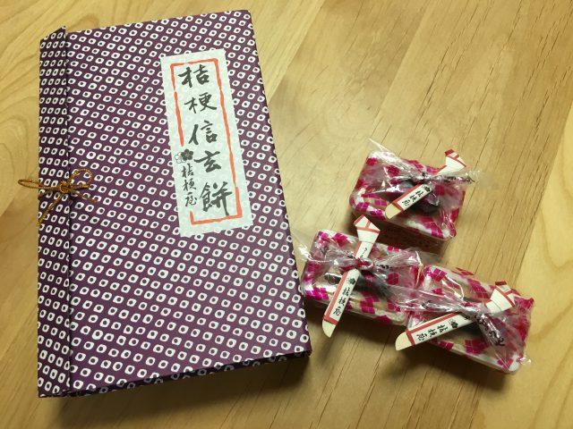 一盒10入 1436日元(未税)