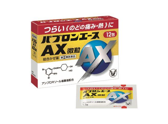 大正百保能Ace Pro顆粒劑