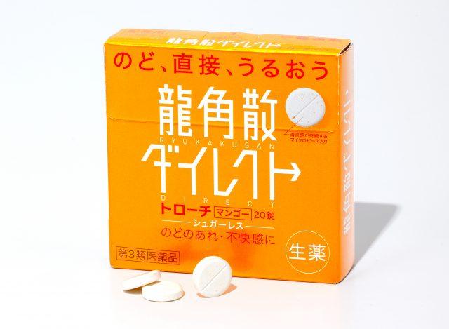 龙角散直服®含片 芒果味ーR(20片)