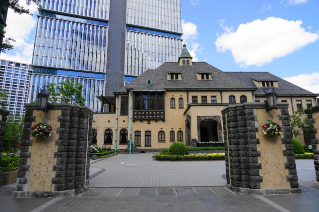 Akasaka Prince Classic House