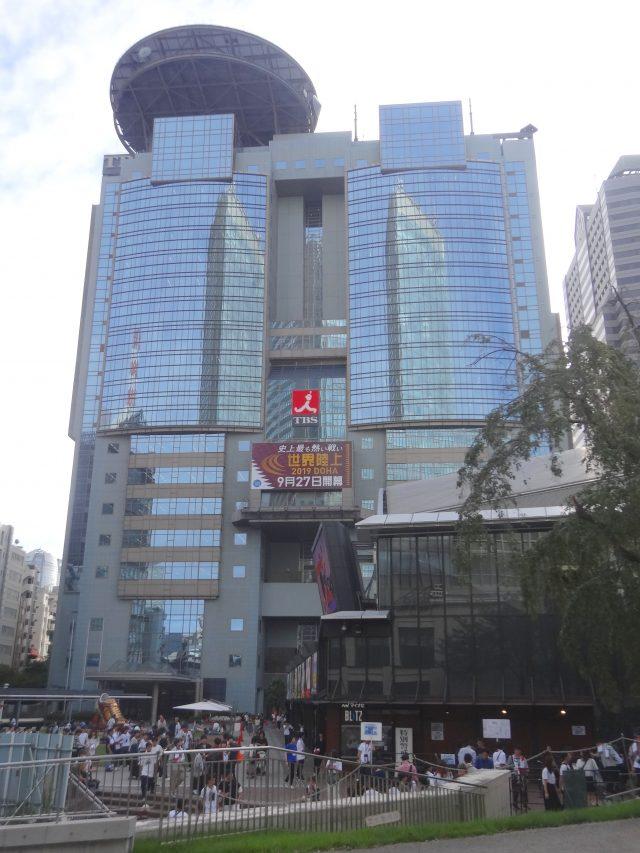 TBS放送中心 外觀