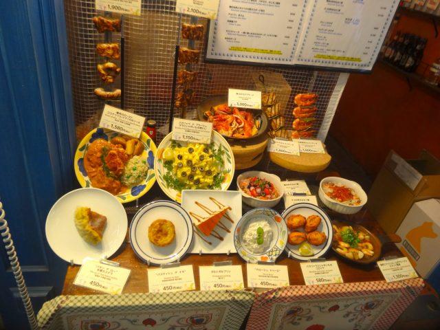 赤坂Biz塔楼大厦 「VILAMOURA」餐廳的菜單