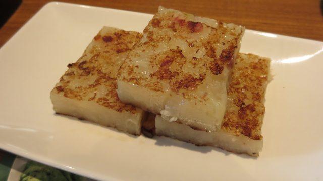 香煎臘味蘿蔔糕(日文:大根餅)