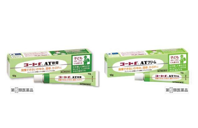 CORT f®AT 軟膏、乳霜