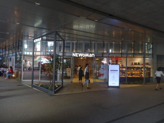 1st floor entrance