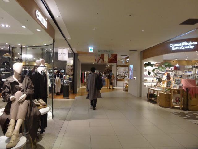 Central 2nd floor shopping floor