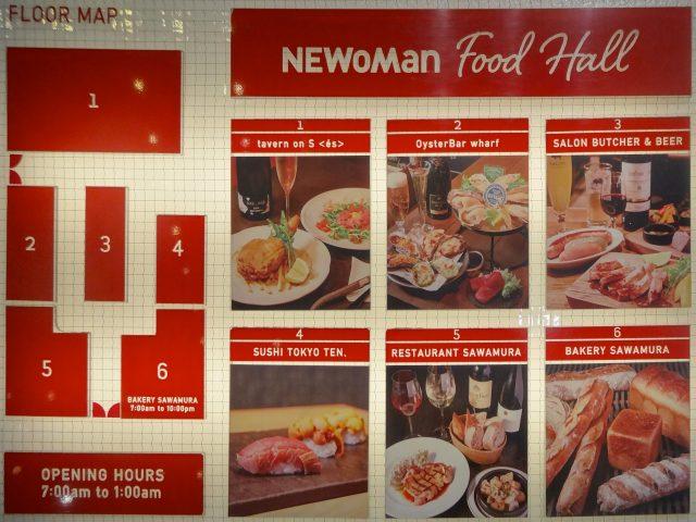2nd floor Food Hall directory