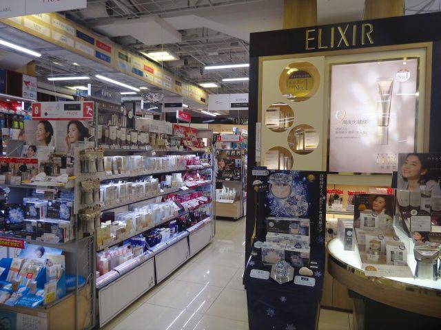 地下1樓 BIC CAMERA 化妝品專櫃