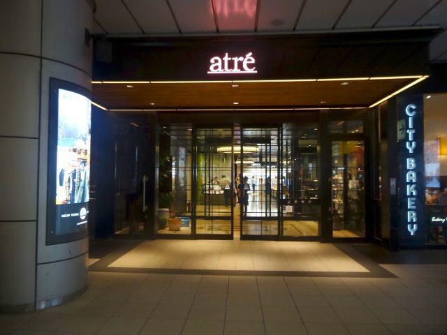 2nd floor entrance