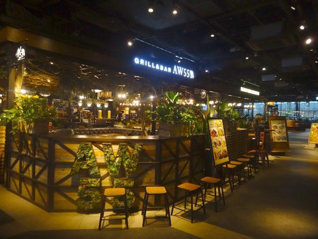 4樓 Lounge Foodium
