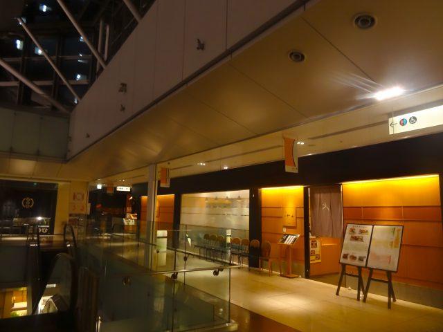 OAZO 6樓 餐廳區