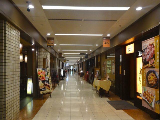 丸之內中央廣場 地下1層餐廳區