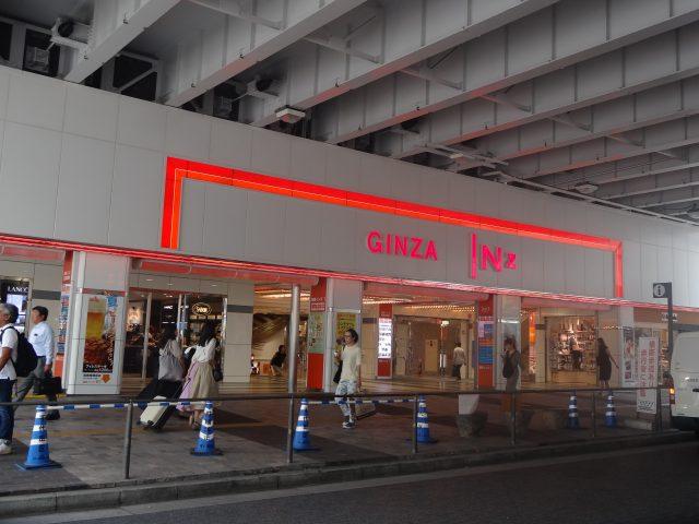 Ginza Inz 1號館正門