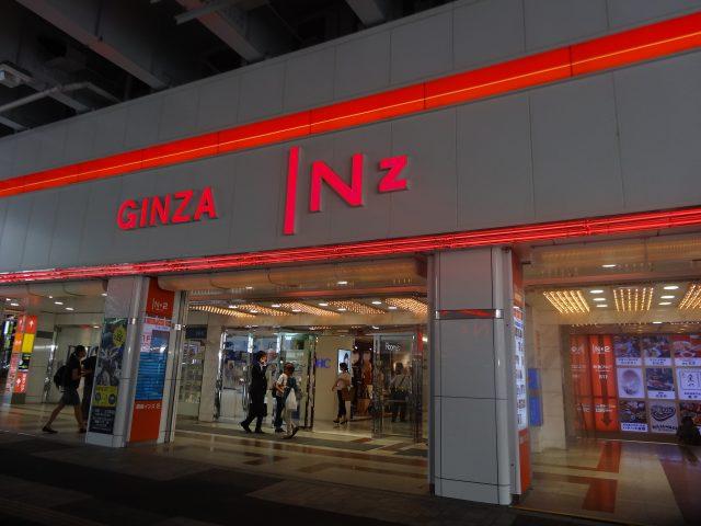 Ginza Inz 2號館正門