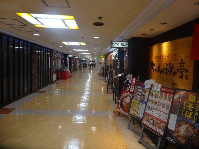 Ginza Inz 2號館,2樓餐廳區