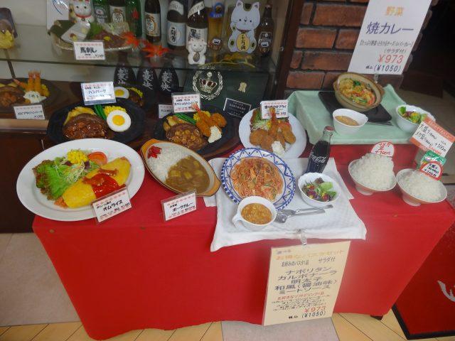 Ginza Inz 3號館,餐廳「義大利麵&咖哩 Japone」的菜單