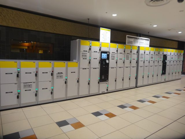 Central area coin lockers