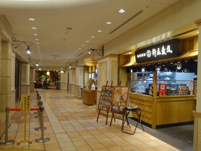 1樓 餐廳區