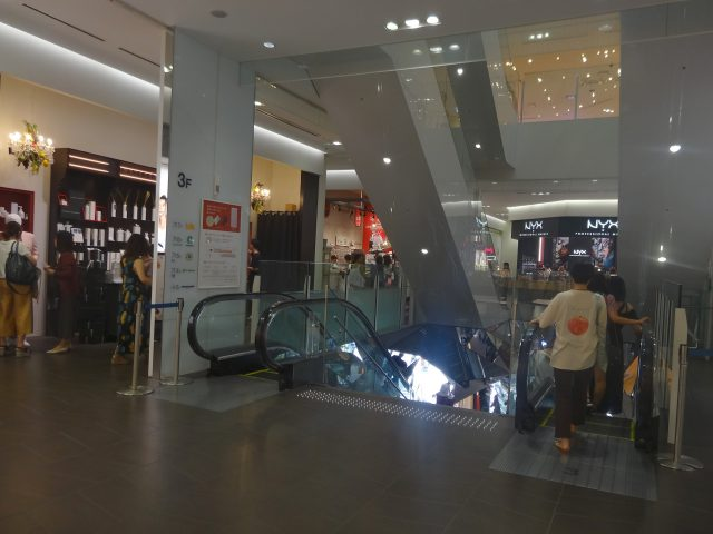 2nd floor Shopping floor