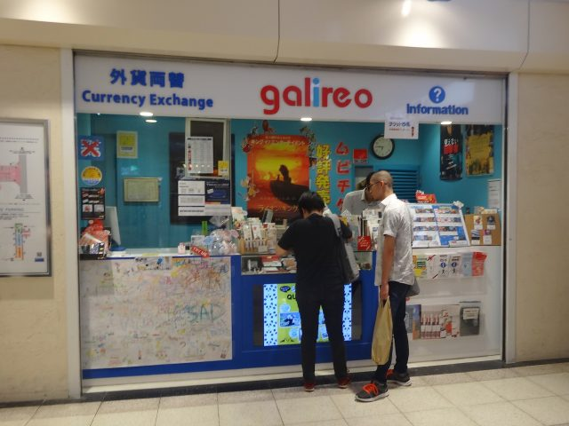 Section 3 foreign currency exchange service shop Galireo