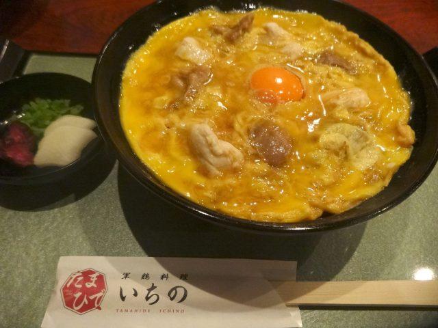 「雅」亲子丼