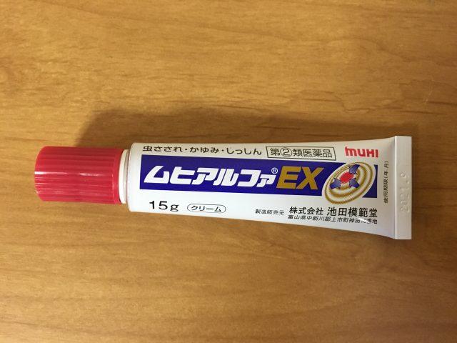 管状型的药膏