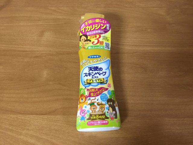 Tenshi no Skin Vape Mist Premium 200ml