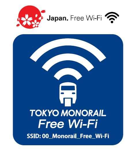 """The Wi-Fi service """"TOKYO MONORAIL Free Wi-Fi"""" can be used free of charge"""