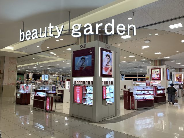 Ito-Yokado's Cosmetics Department