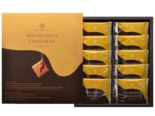 KINANOMIYA巧克力10個裝2400日圓(不含稅)