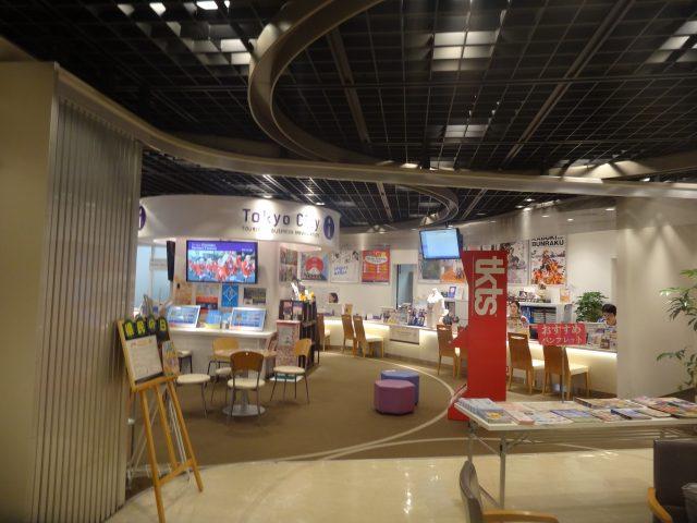地下1層 「東京旅遊服務中心」
