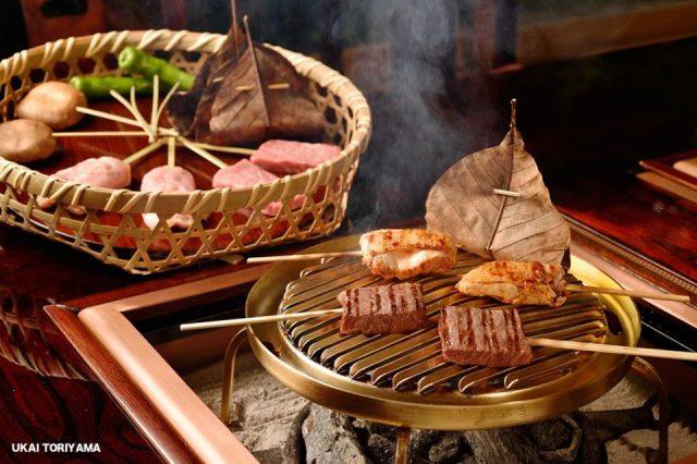 Irori Charcoal Grill