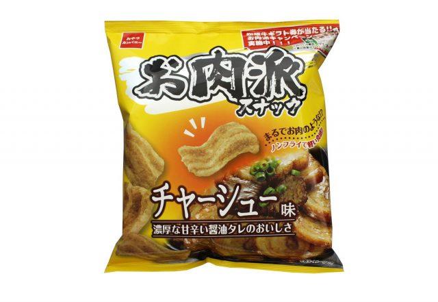肉派零食(叉烧味)