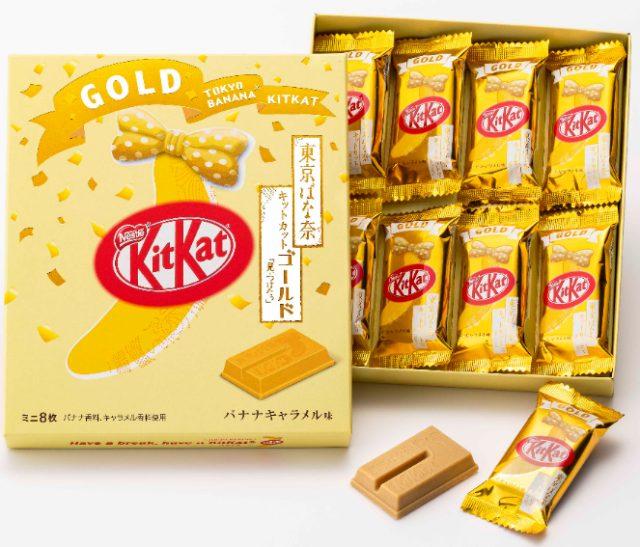 東京BANANA×KITKAT GOLD 香蕉焦糖味奇巧