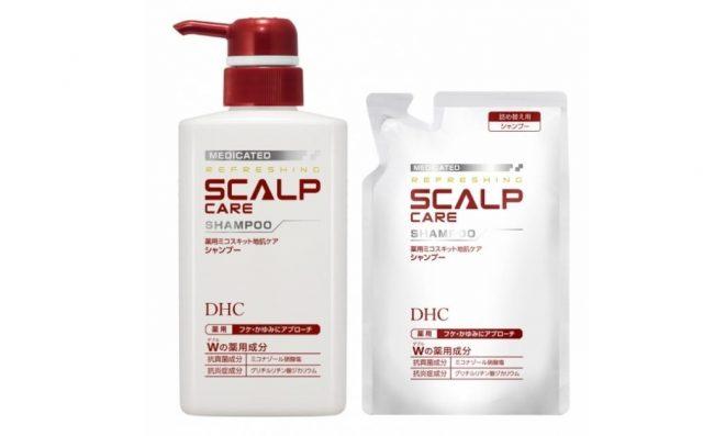DHC Medicated Miconazole Kit Scalp Care Shampoo