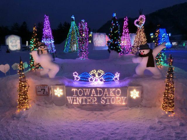 十和田湖冬物語(最鄰近的巴士站:十和田湖車站)