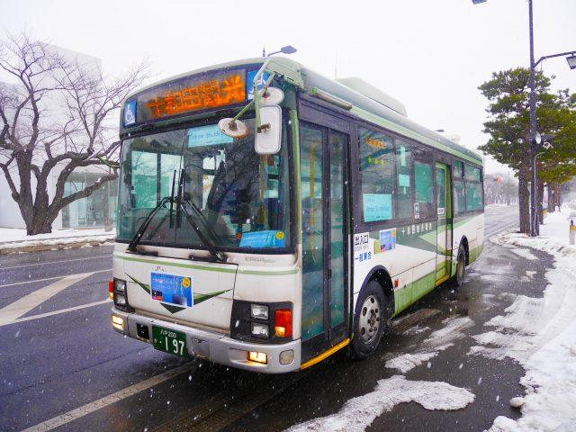 十和田湖冬季穿梭巴士