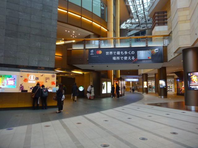 The West Walk 1st Floor Shopping Zone