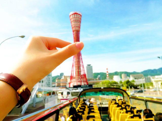 将神户地标的神戶港塔握在手中