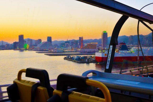 从神户大桥上眺望神户港湾的夕阳美景