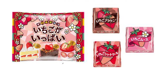 TIROL CHOCO 超多草莓