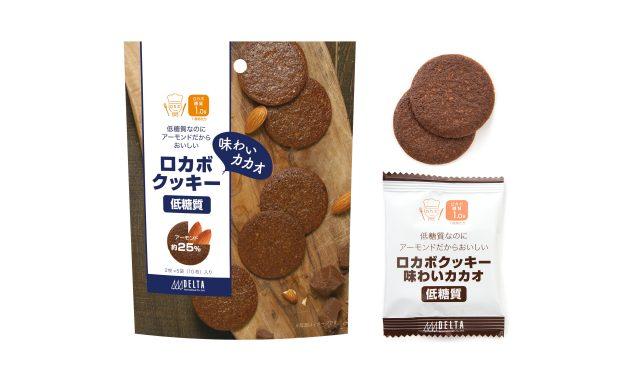 低糖也可以很好吃的杏仁Lo-Ca-Bo餅乾 可可口味