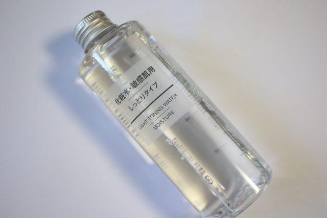 化妆水・敏感肌用・湿润型200ml