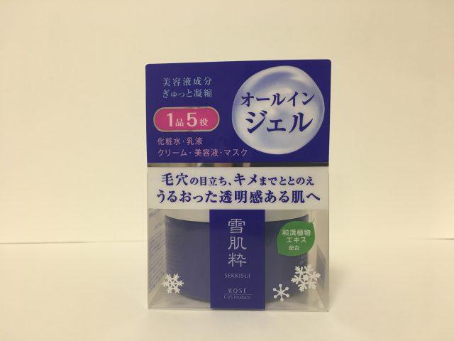 Beauty gel packaging