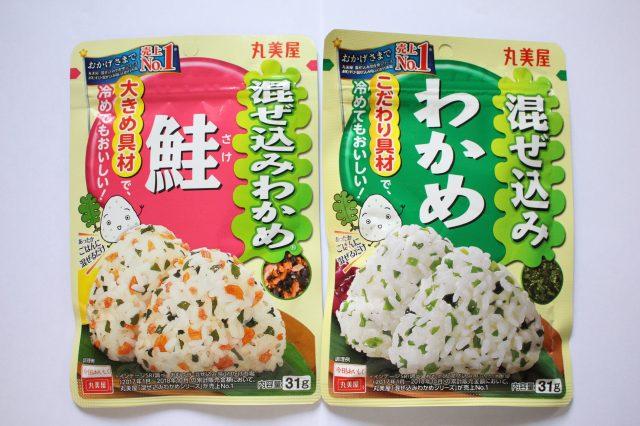 左)鮭魚海帶芽香鬆  右) 海帶芽香鬆
