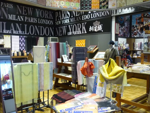 Kiryu textile ties and scarves are on sale. Special exhibitions are also being held.